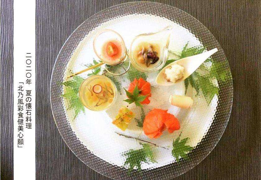 夏のお献立 旬菜